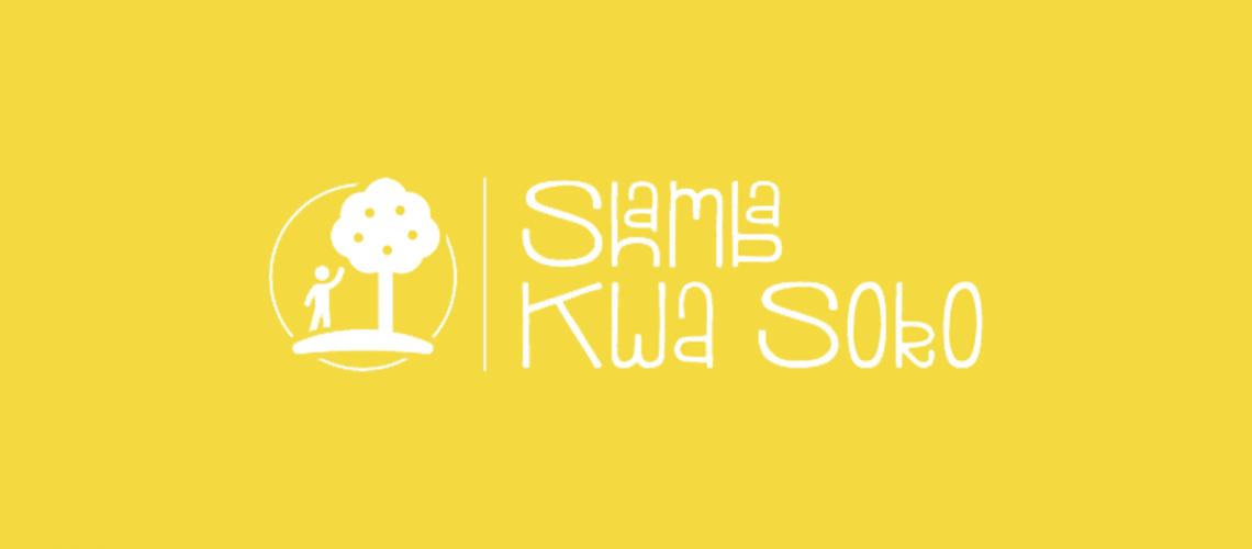 Shamba Kwa Soko